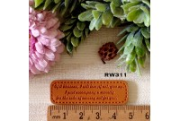 "RW311 Pu Leather Badge""Vintage Script"""