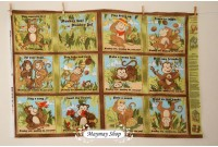 C1499 Designer Brand Cotton*Monkey Game Panel*