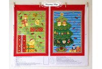 C1093 Designer Brand Cotton *Cute Christmas Sack*